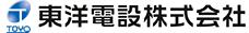 東洋電設株式会社