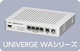 UNIVERGE WAシリーズ